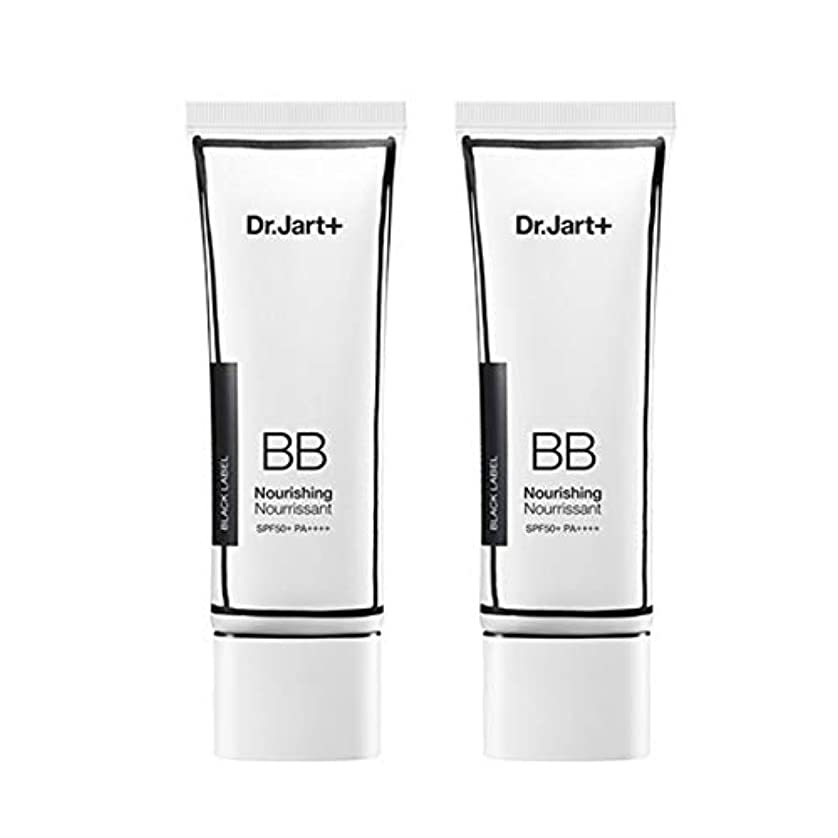バック行くパイントドクタージャルトゥザメイクアップノリシンビューティーbalm 50ml x 2本セットBBクリーム、Dr.Jart Dermakeup Nourishing Beauty Balm 50ml x 2ea Set BB Cream...