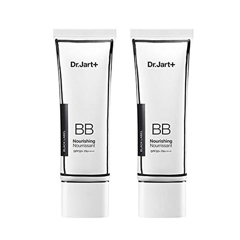 融合環境に優しい広いドクタージャルトゥザメイクアップノリシンビューティーbalm 50ml x 2本セットBBクリーム、Dr.Jart Dermakeup Nourishing Beauty Balm 50ml x 2ea Set BB Cream...