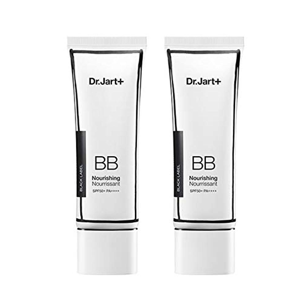 考えるバイオリニスト加速するドクタージャルトゥザメイクアップノリシンビューティーbalm 50ml x 2本セットBBクリーム、Dr.Jart Dermakeup Nourishing Beauty Balm 50ml x 2ea Set BB Cream...