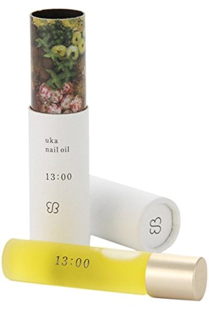 合わせて不健康剛性ウカ(uka) ネイルオイル 13:00(イチサンゼロゼロ)〈リフレッシュできる香り〉 5ml