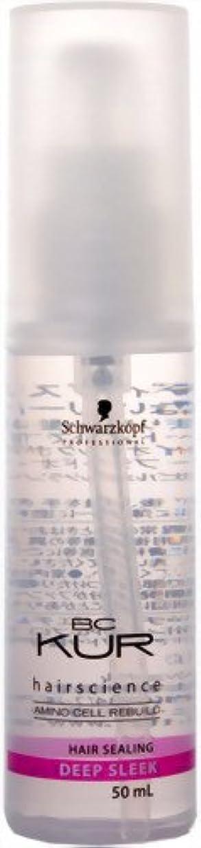 マンモスタッチ液化するシュワルツコフ BCクア ディープ スリーク 50ml