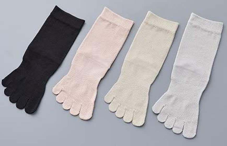 ポーズスラック視線婦人 シルク 5本指 靴 下最高級 シルク100% 使用 プレゼントに最適 22-24cm 太陽ニット S90 (グレー)
