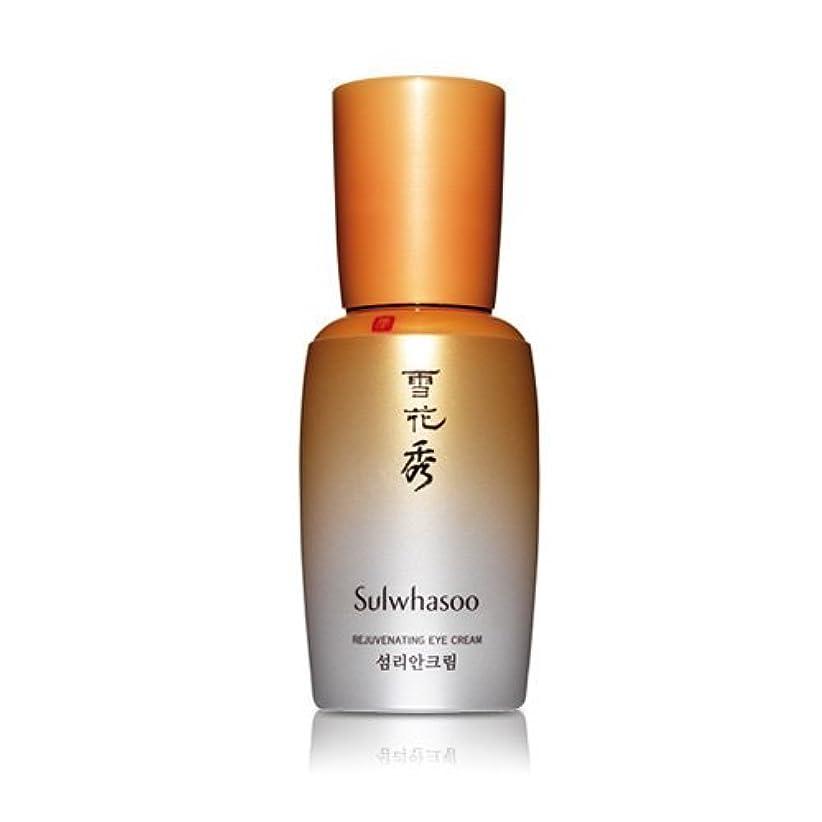 正統派平和的あいさつ雪花秀/Sulwhasoo/ソルファス 閃理眼(ソムリアン)アイクリーム Rejuvenating Eye Cream 25ml Honest Skin 海外直送品