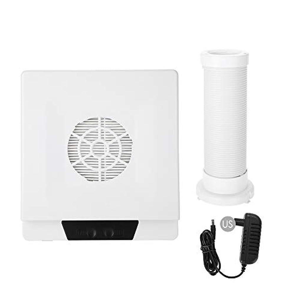 物理的な避けられない限りなくTOPINCN 60W 強い力 ネイルアートダストサクション ネイルアート集塵機 マニキュア掃除機 ネイルダストクリーナー(02)