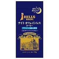 日本ヒルスコーヒー ヒルス ナイトカフェインレス・ブラジル100%(粉) 170g袋×12(6×2)袋入×(2ケース)