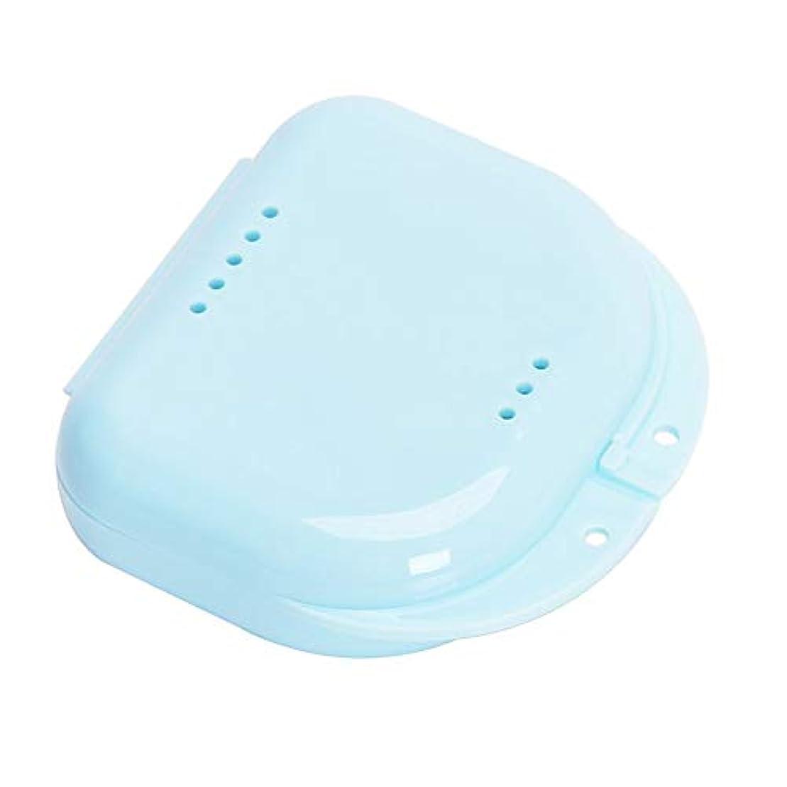 光沢のある切り下げ押し下げるOrient Direct オフィス/旅行/世帯のための歯の保持器の箱の無作為色の義歯の容器