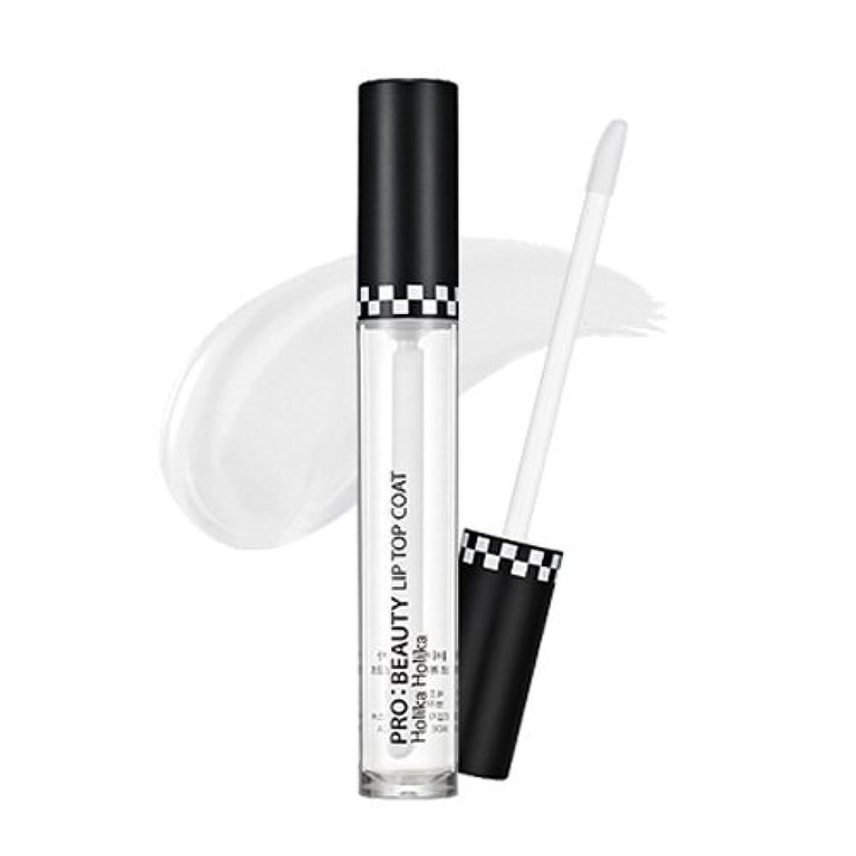 突破口首謀者スマッシュHolika Holika Pro Beauty Lip Top Coat ホリカホリカ プロ ビューティー リップ トップコート [並行輸入品]