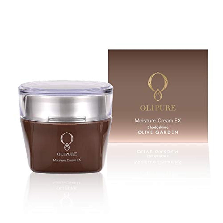 構築する永久に面白いオリピュア モイスチャークリームEX 30g OLiRURE Moisture Cream EX