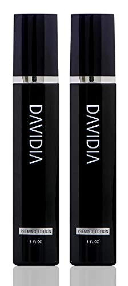 目的爪支出【DAVIDIA】 育毛促進 化粧水 ( ミノキシジル/育毛剤 の前に付ける浸透化粧水 ) プレミノローション 150ml × 2本セット