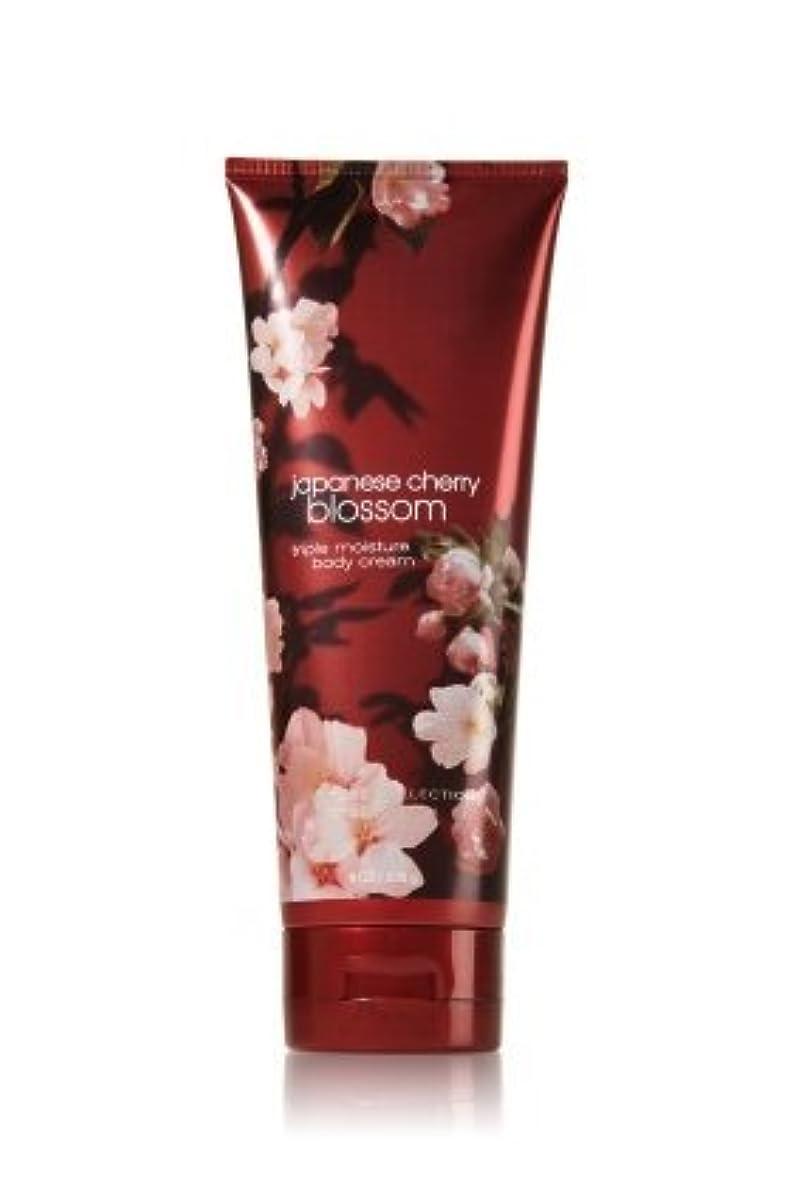 混乱したブランチ花婿Bath & Body Works  ボディークリーム -Japanese Cherry Blossom*????????? ??????????【並行輸入品】