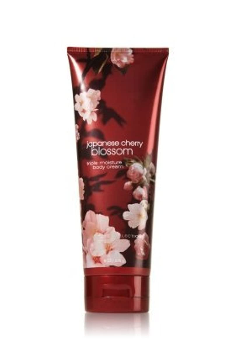 滞在シードルーキーBath & Body Works  ボディークリーム -Japanese Cherry Blossom*????????? ??????????【並行輸入品】
