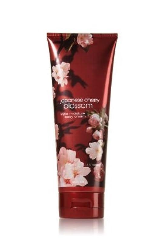 実現可能性会計士初心者Bath & Body Works  ボディークリーム -Japanese Cherry Blossom*????????? ??????????【並行輸入品】