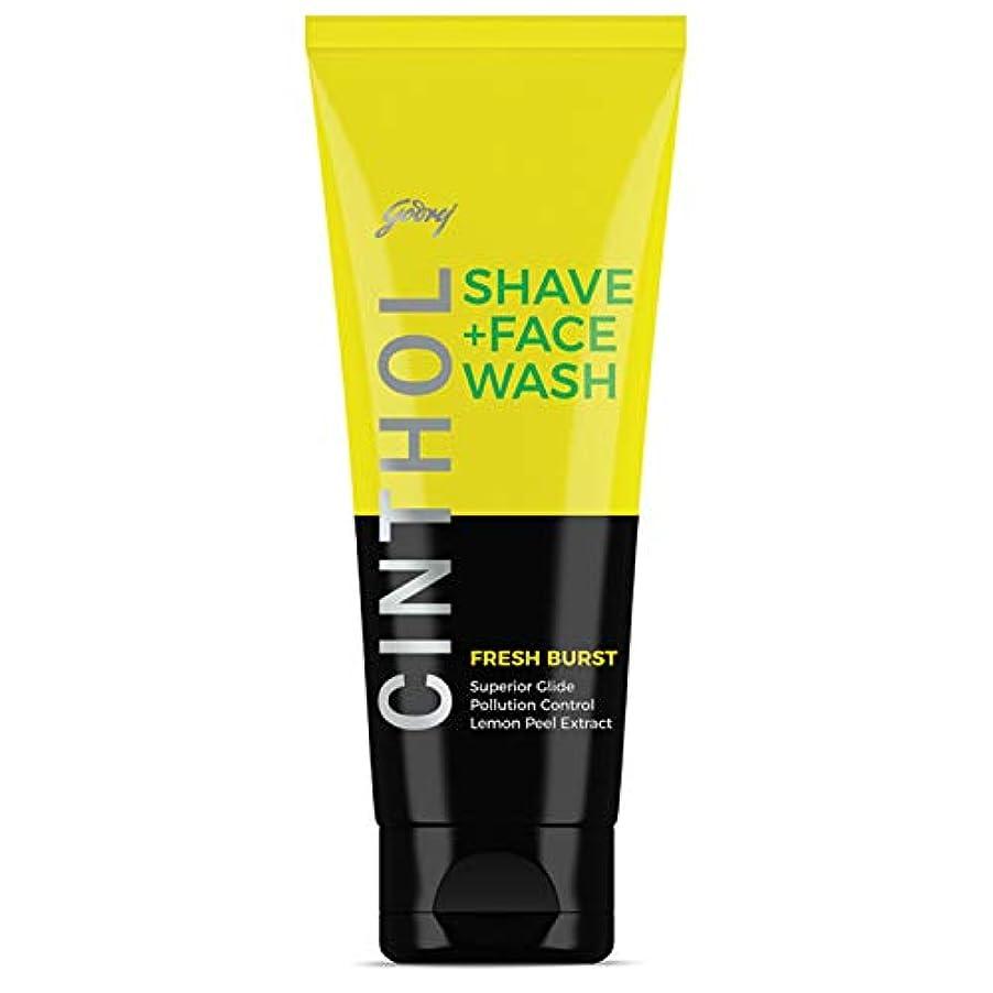 にやにや計算する老朽化したCinthol Fresh Burst Shaving + Face Wash, 100g