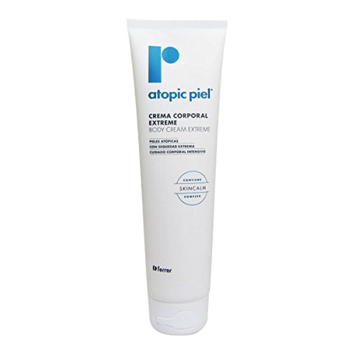 想像力豊かな建築家脇にRepavar Atopic Skin Body Cream 150ml [並行輸入品]