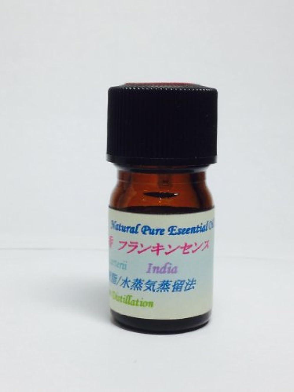 木製因子手のひらフランキンセンス (オリバナム) エッセンシャルオイル 乳香 精油 10ml