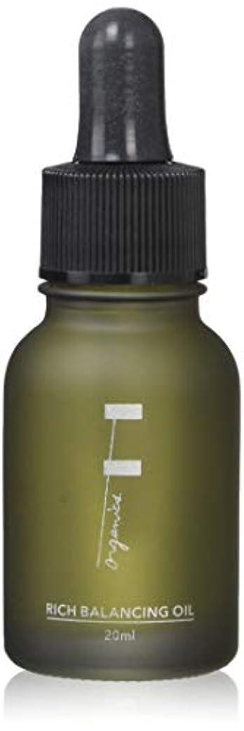 家庭騒落ち着くF organics(エッフェオーガニック) リッチバランシングオイル 20ml