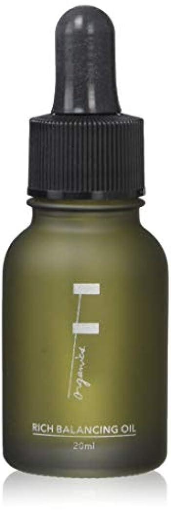 クッション出血トレースF organics(エッフェオーガニック) リッチバランシングオイル 20ml