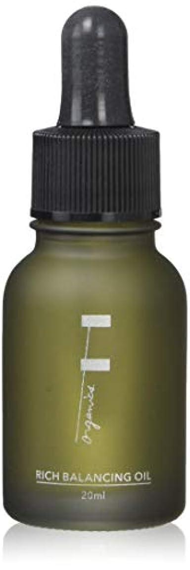疾患穿孔するリーチF organics(エッフェオーガニック) リッチバランシングオイル 20ml