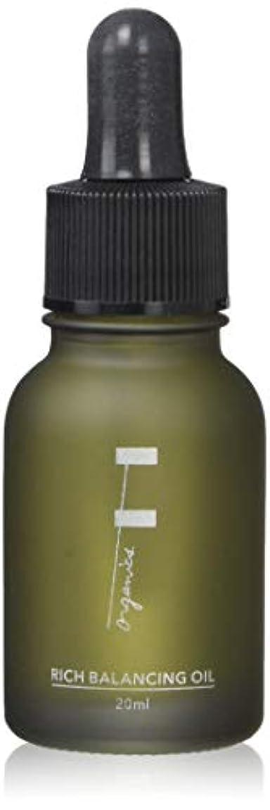 休憩するストレッチ行き当たりばったりF organics(エッフェオーガニック) リッチバランシングオイル 20ml