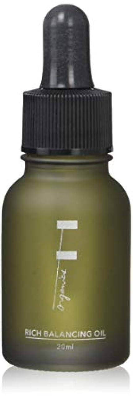 ロンドン連合ステンレスF organics(エッフェオーガニック) リッチバランシングオイル 20ml