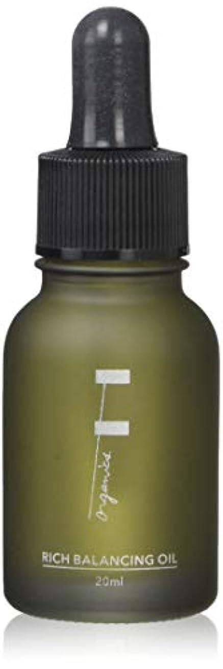 分割エイズ鋭くF organics(エッフェオーガニック) リッチバランシングオイル 20ml