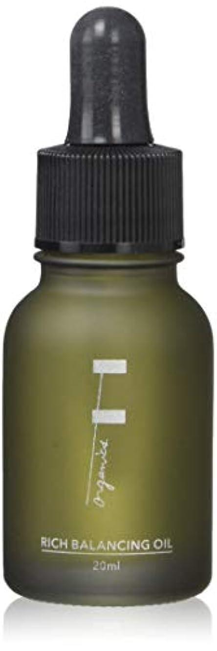 シンク後世摂氏F organics(エッフェオーガニック) リッチバランシングオイル 20ml