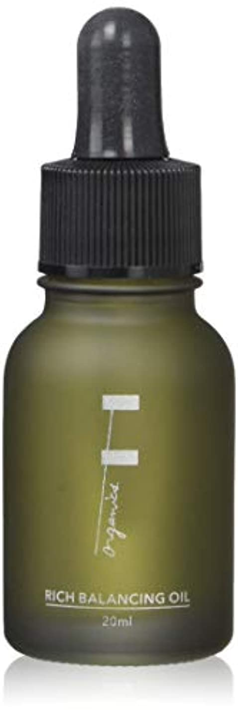 特別に広大な入札F organics(エッフェオーガニック) リッチバランシングオイル 20ml