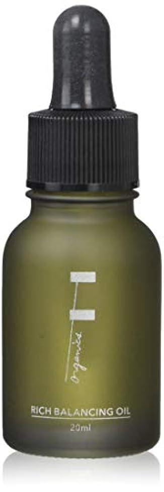 段階シャーク結婚式F organics(エッフェオーガニック) リッチバランシングオイル 20ml