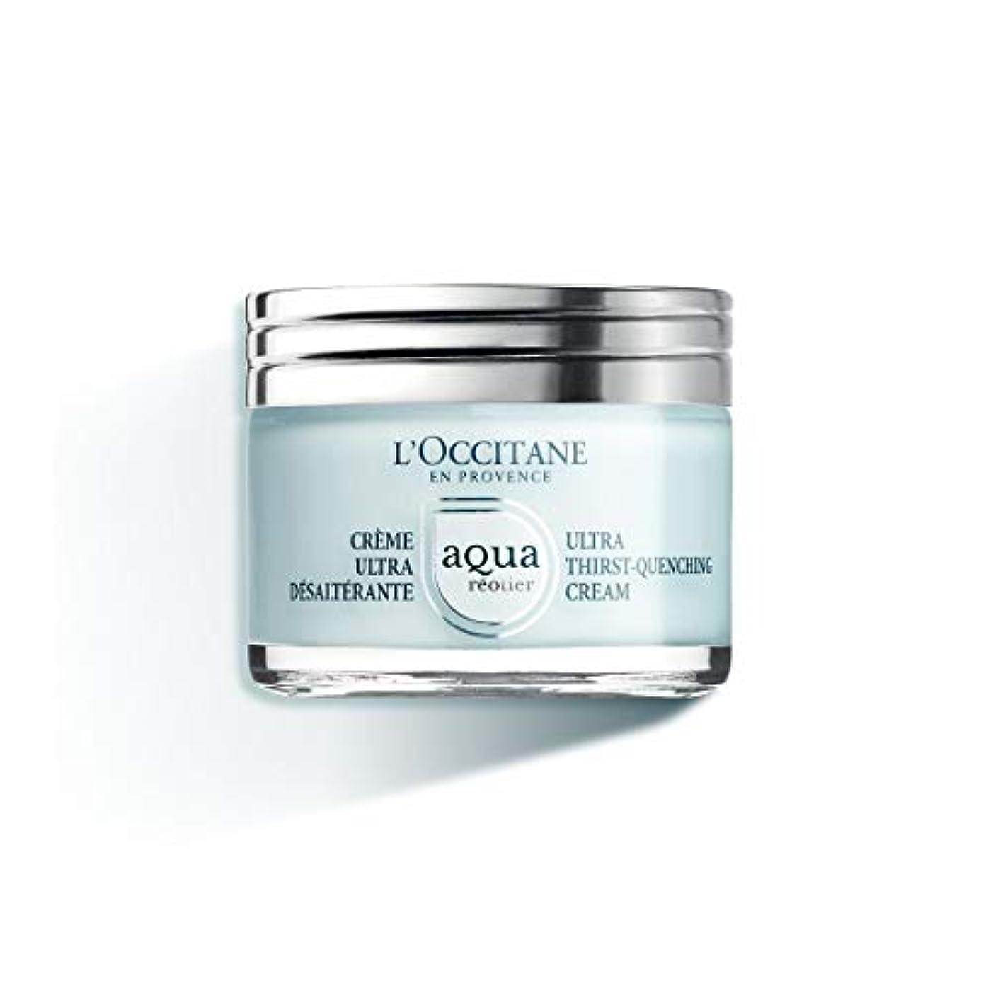 ロクシタン(L'OCCITANE) アクアレオティエ ハイドレーションクリーム 50ml