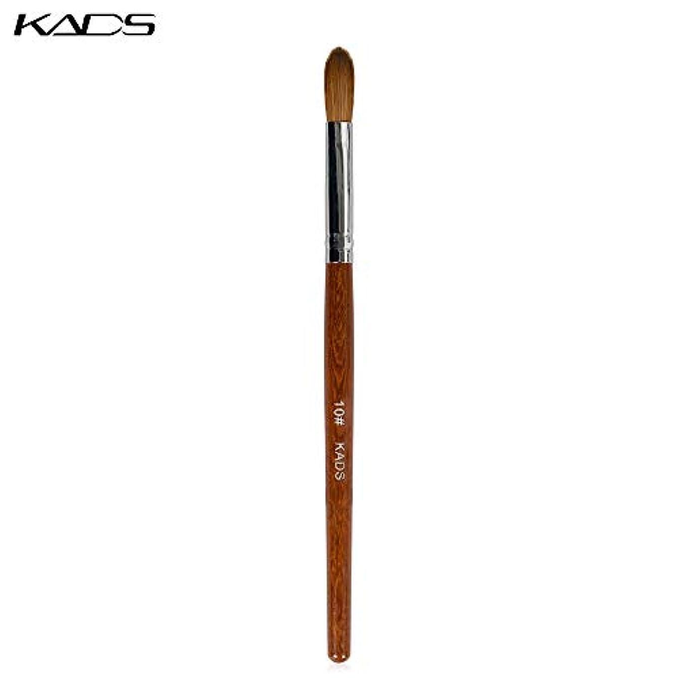 床を掃除する維持する見つけるKADS ネイルブラシ 10# ジェルネイル用筆 アクリルネイルブラシ ネイルアート専用筆(10#)