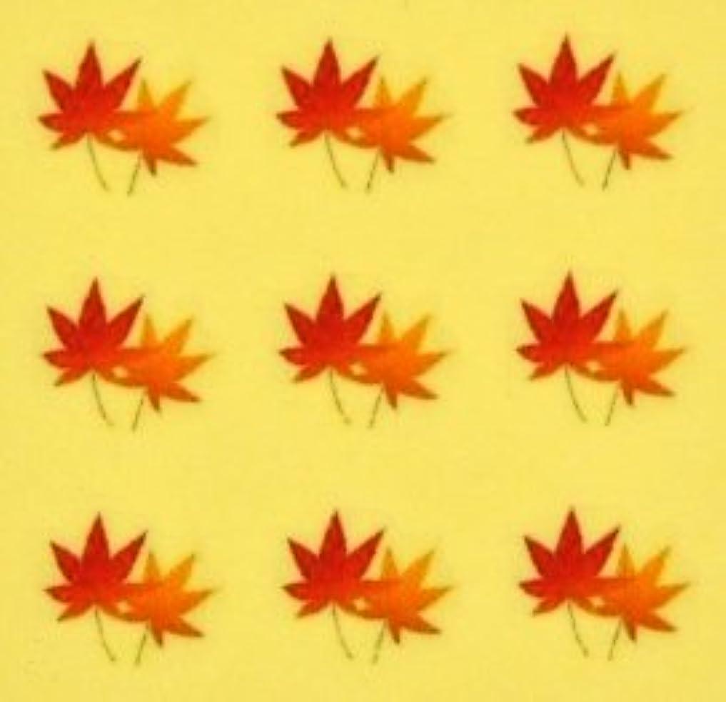 ターゲットホステル解決紅葉?秋【ネイルデザインシール】もみじ(3)/1シート9枚入