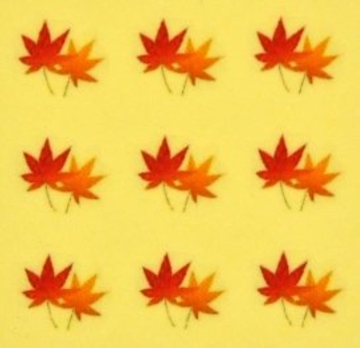 伝染性のそれら名誉紅葉?秋【ネイルデザインシール】もみじ(3)/1シート9枚入