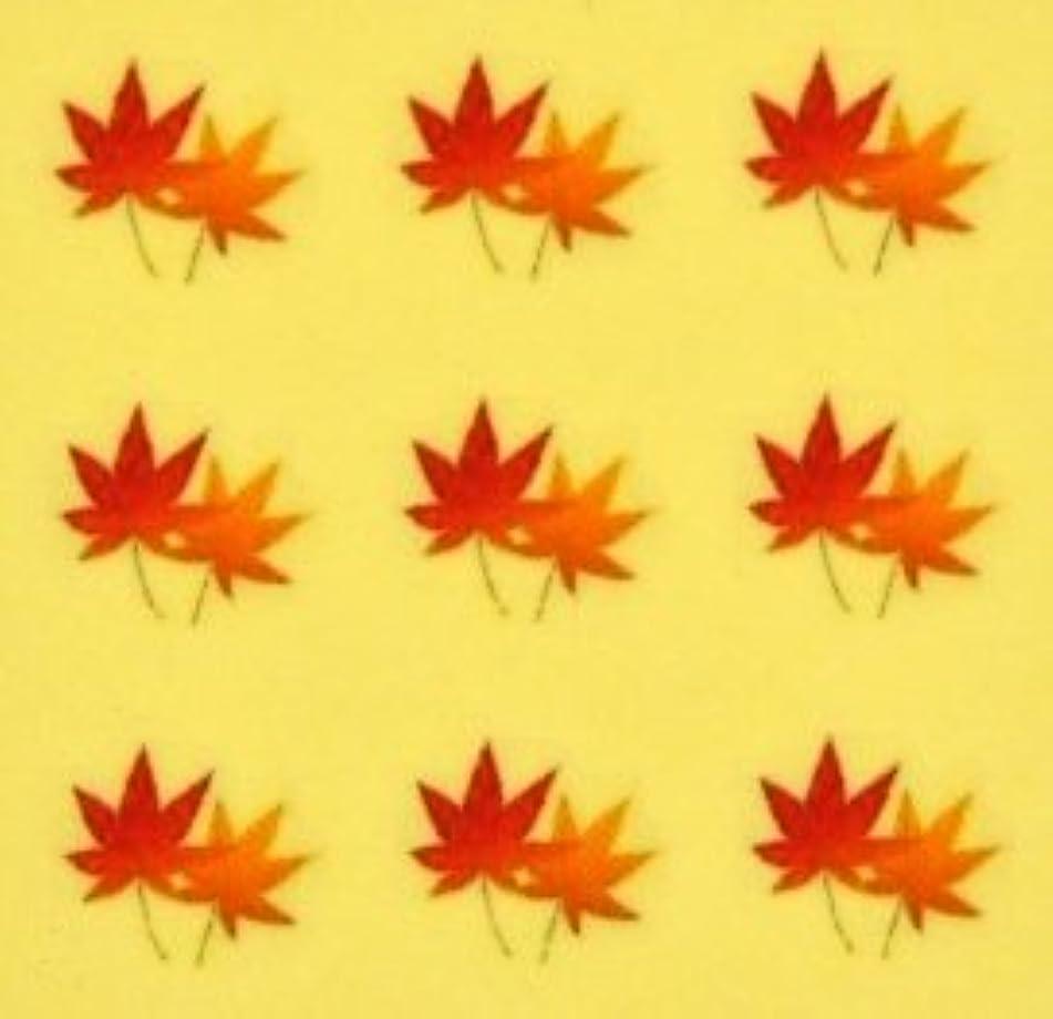雄弁訴える廃棄紅葉?秋【ネイルデザインシール】もみじ(3)/1シート9枚入