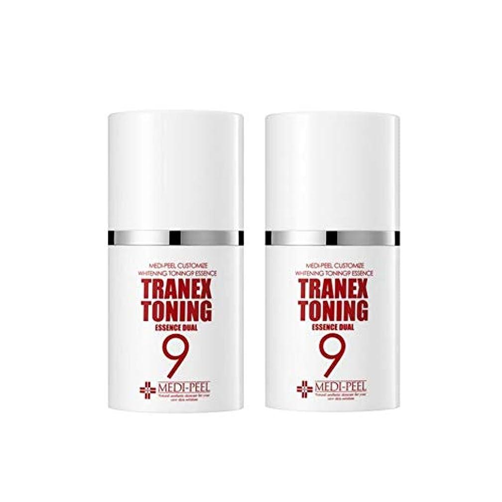 おもてなし偶然の安定メディピル?トラネック調9エッセンスデュアル50mlx2本セット美白クリーム韓国コスメ、Medi-Peel Tranex Toning 9 Essence Dual 50ml x 2ea Set Whitening Cream...