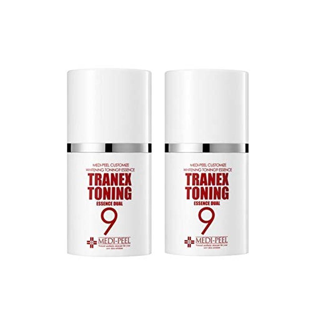 ゴシップ柔らかい遅らせるメディピル?トラネック調9エッセンスデュアル50mlx2本セット美白クリーム韓国コスメ、Medi-Peel Tranex Toning 9 Essence Dual 50ml x 2ea Set Whitening Cream...