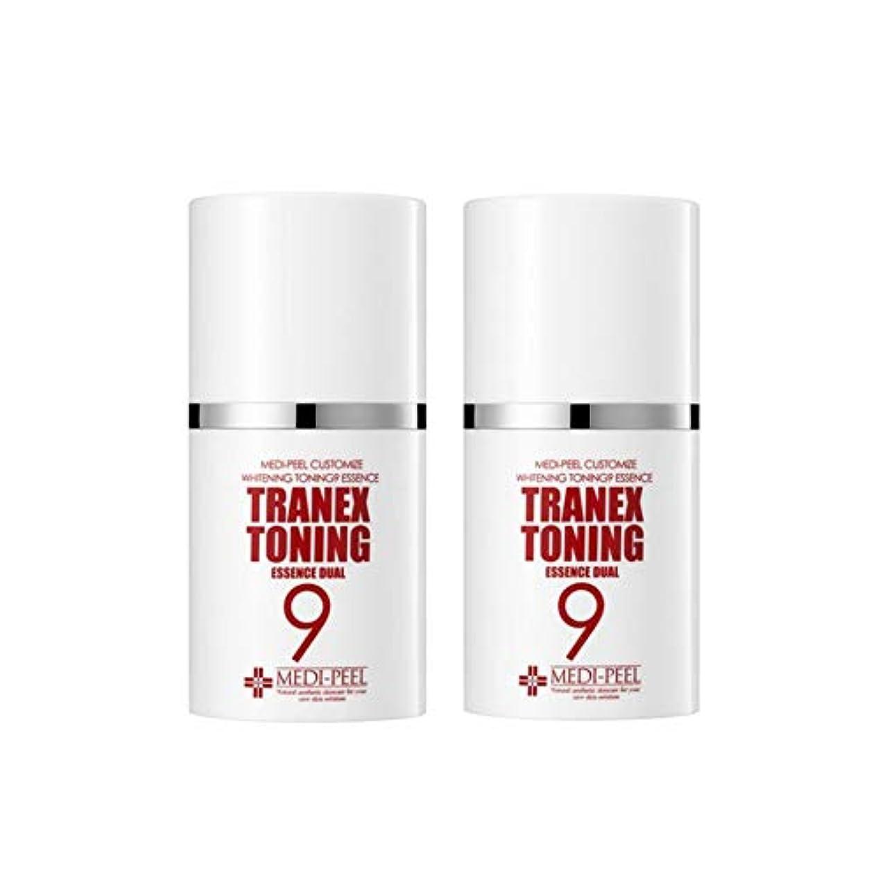 エージェント大騒ぎ境界メディピル?トラネック調9エッセンスデュアル50mlx2本セット美白クリーム韓国コスメ、Medi-Peel Tranex Toning 9 Essence Dual 50ml x 2ea Set Whitening Cream...