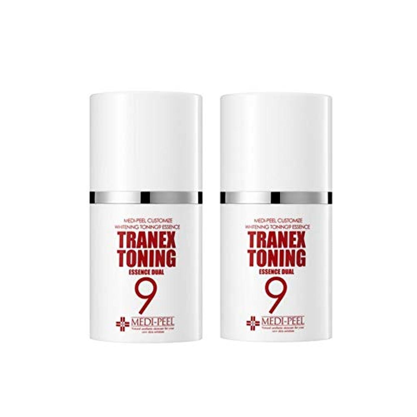 記念碑的な鏡絶えずメディピル?トラネック調9エッセンスデュアル50mlx2本セット美白クリーム韓国コスメ、Medi-Peel Tranex Toning 9 Essence Dual 50ml x 2ea Set Whitening Cream...