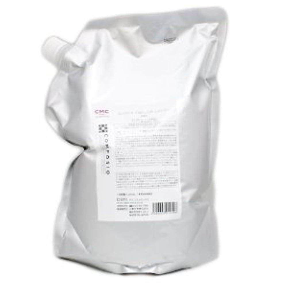 に沿って動機塩辛いデミ コンポジオ CMCリペアシャンプー 2000ml(詰替) DEMI COMPOSIO