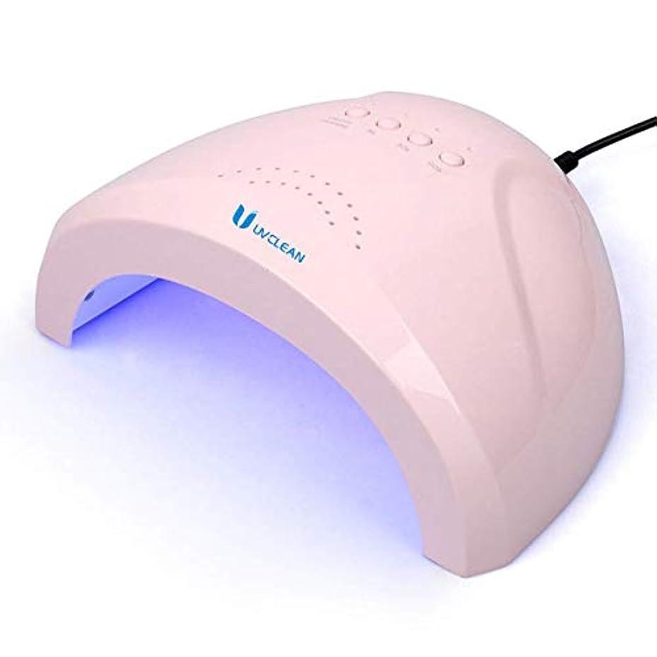 余暇強打マークされたネイルドライヤー 48w UV LEDネイルドライヤー 人感センサー UVライト180度照射 三つタイマー設定 ジェルネイル と レジンクラフト用 (ピンク)