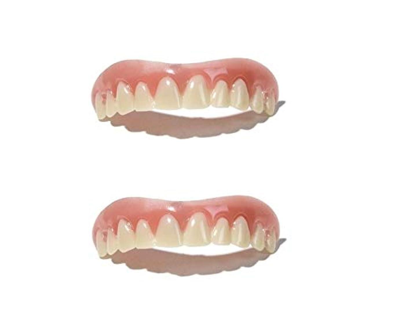 上級シェルター水を飲むインスタント 美容 入れ歯 上歯 2個セット (free size (Medium)