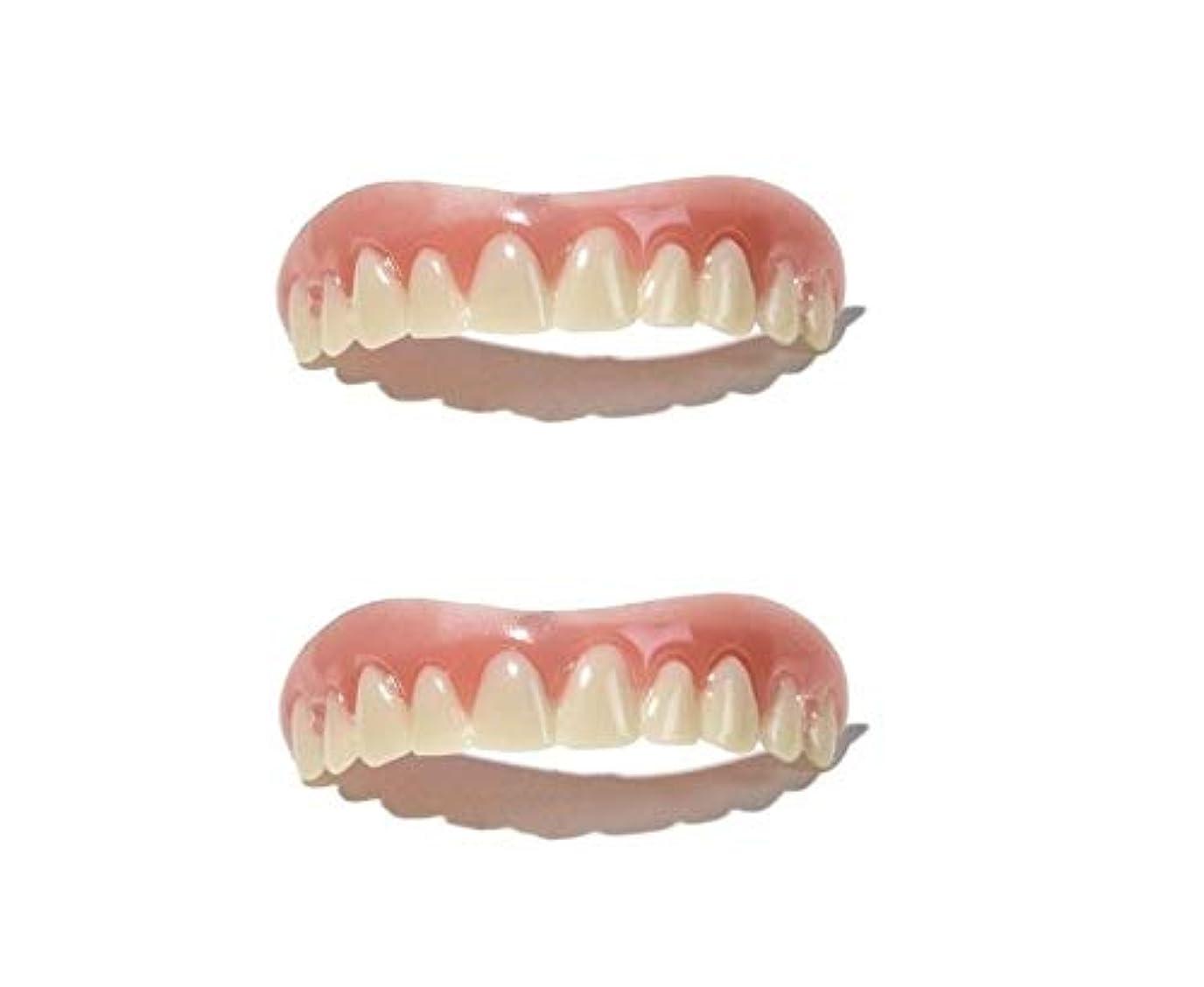 正気プレミアムキウイインスタント 美容 入れ歯 上歯 2個セット (free size (Medium)