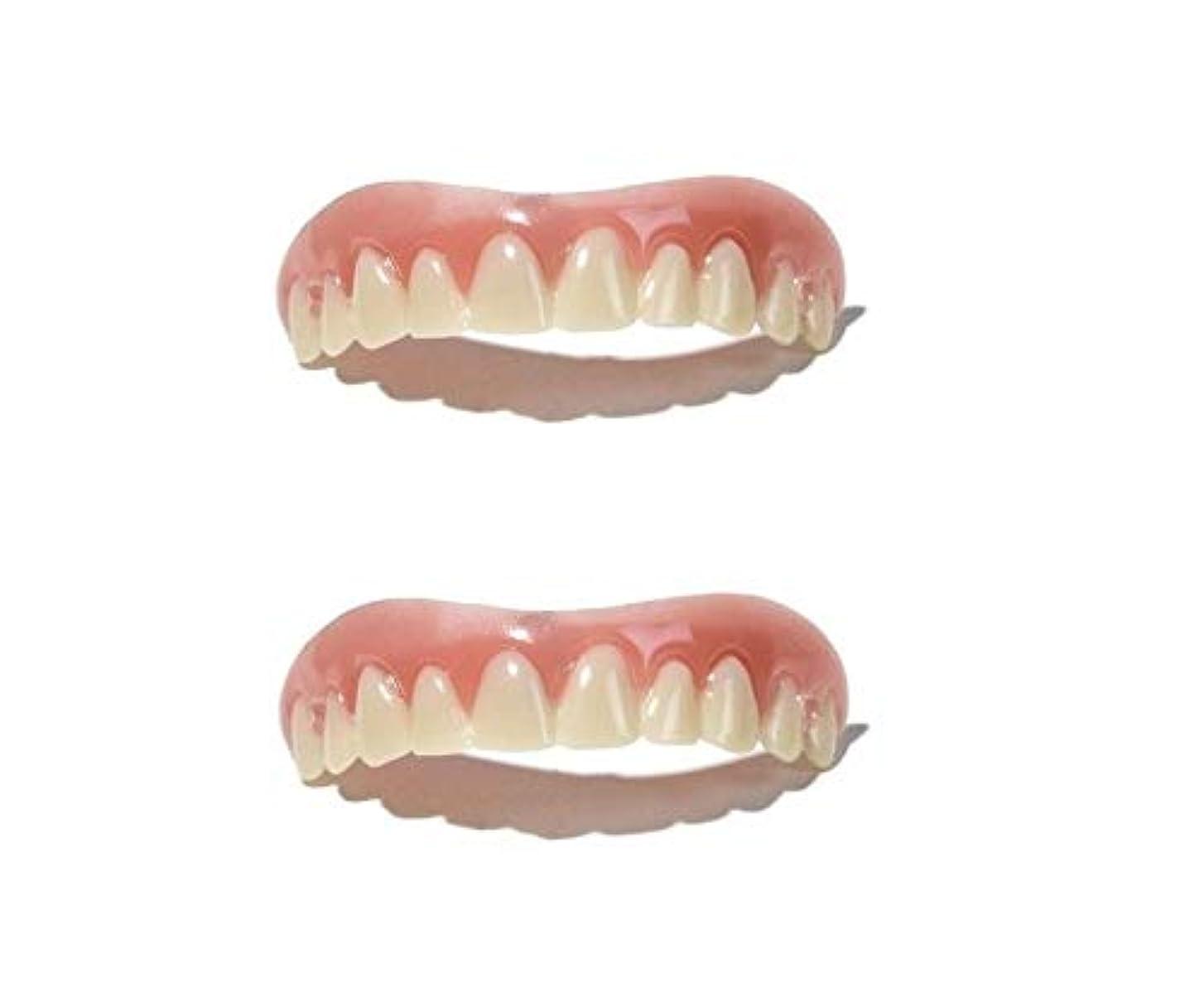 隣接自動的に会話インスタント 美容 入れ歯 上歯 2個セット (free size (Medium)