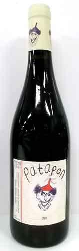 パタポン Patapon  ドメーヌ・ル・ブリゾー フランス産赤ワイン