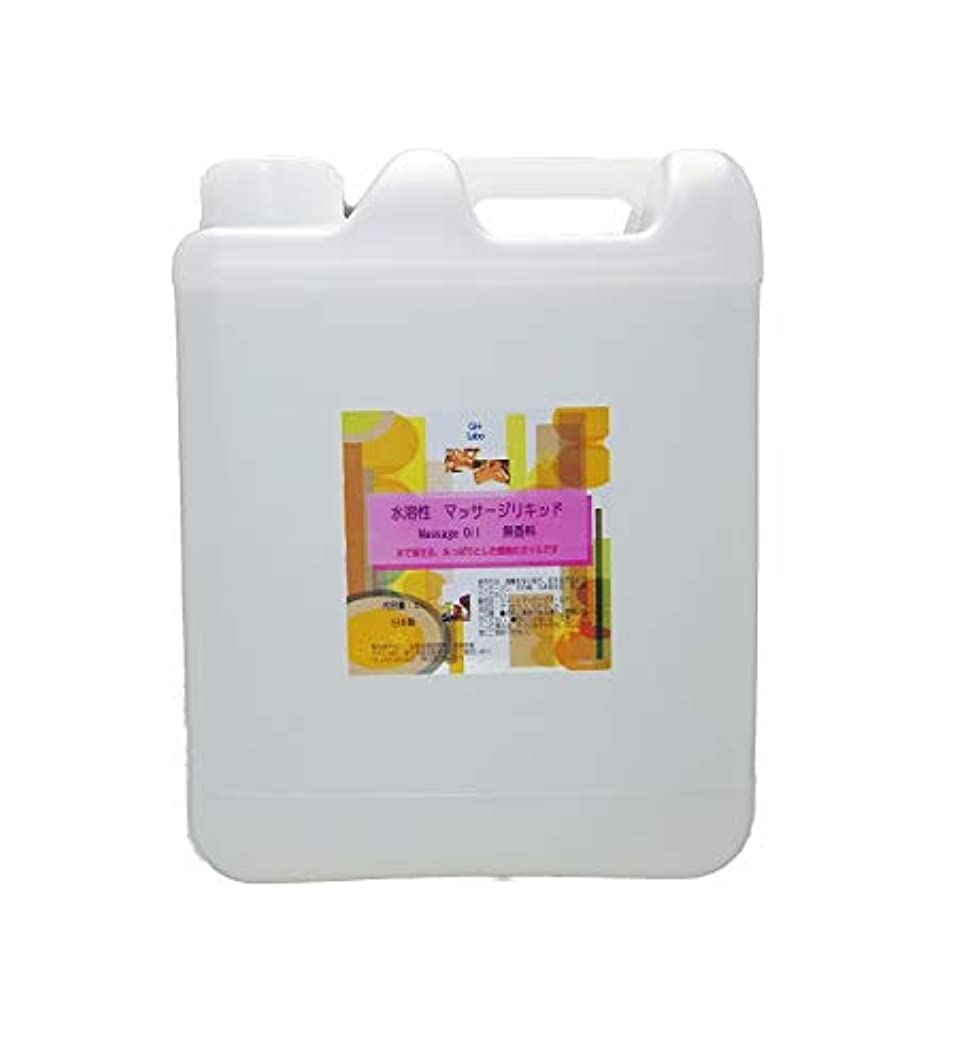 スラダム広範囲ケーキGH-Labo 水溶性マッサージリキッド(マッサージオイル) 5L