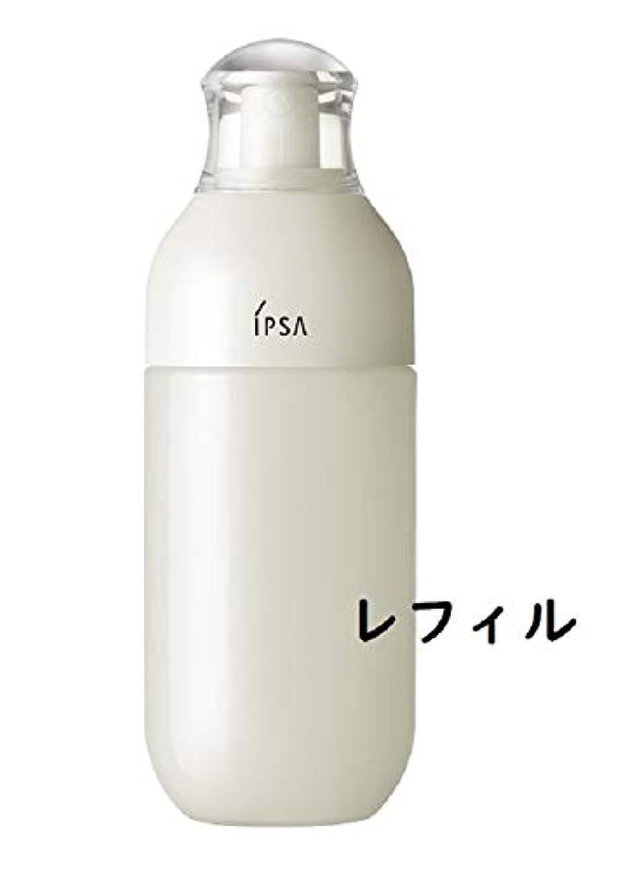 ピンク練る刃IPSA イプサ ME レギュラー3(レフィル)175ml