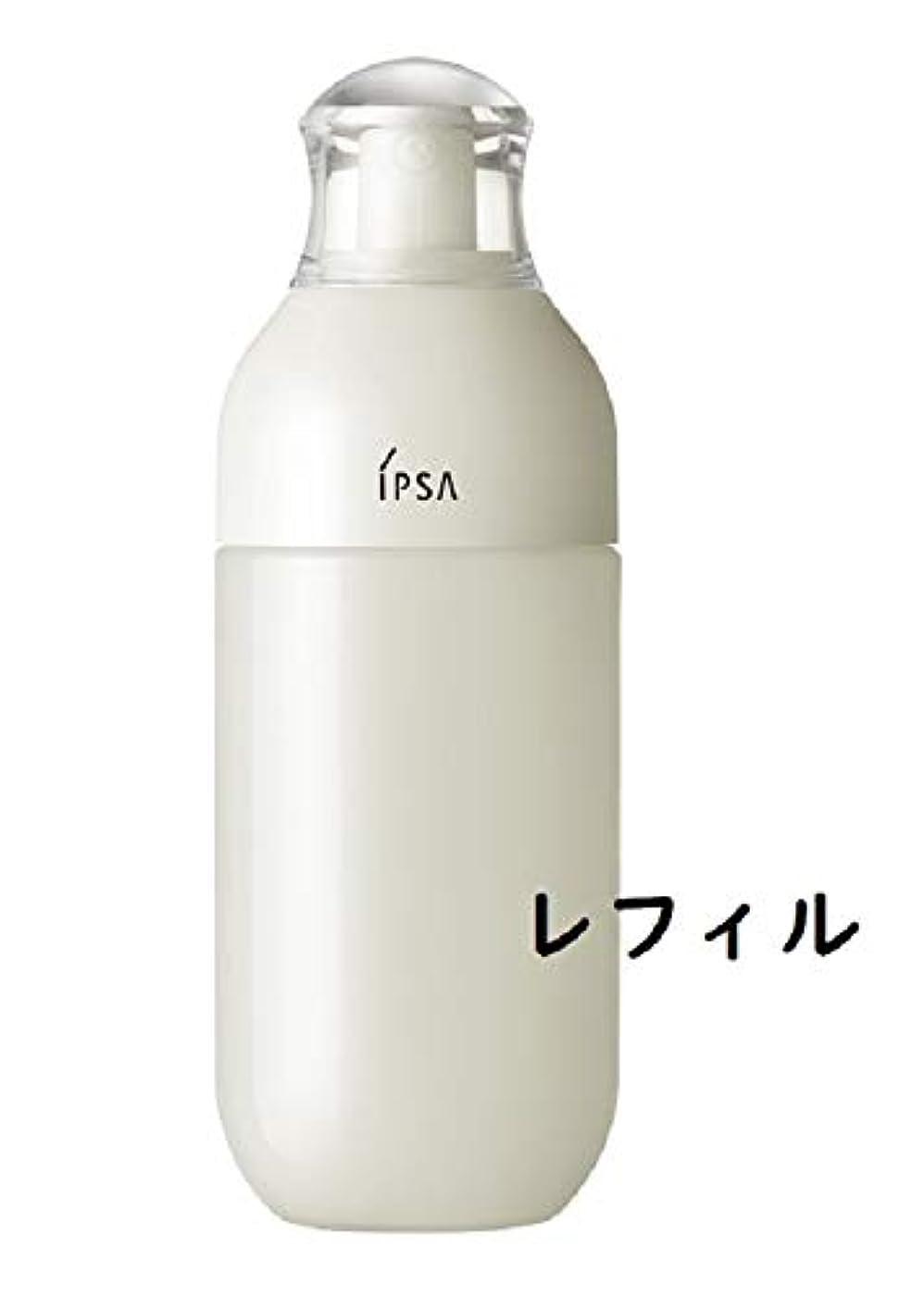 地殻判決牽引IPSA イプサ ME レギュラー3(レフィル)175ml