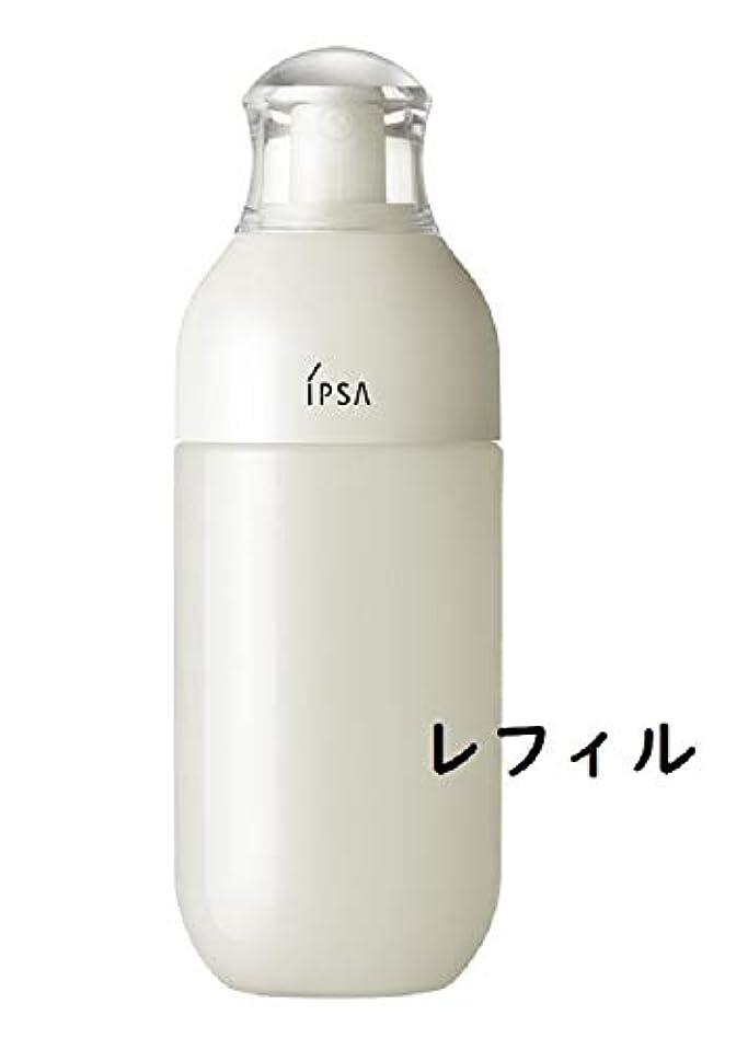 整然とした陸軍原子IPSA イプサ ME レギュラー3(レフィル)175ml