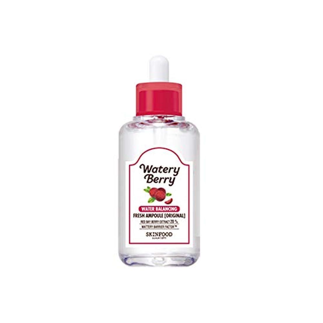 契約する良い花弁Skinfood watery berry fresh ampoule/水っぽい新鮮なアンプル/60ml [並行輸入品]