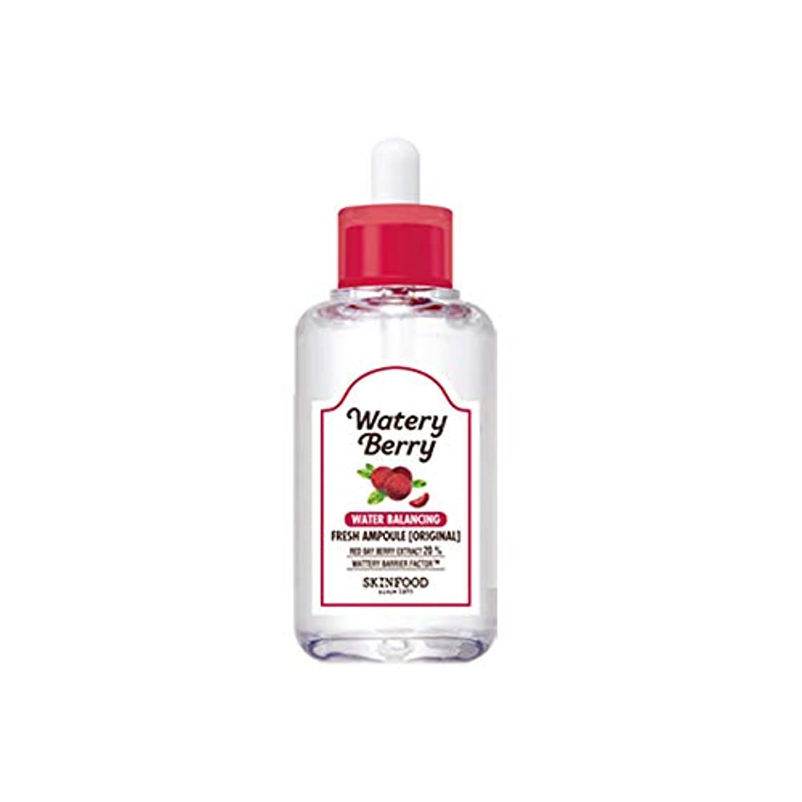 子供時代期待するサーキットに行くSkinfood watery berry fresh ampoule/水っぽい新鮮なアンプル/60ml [並行輸入品]