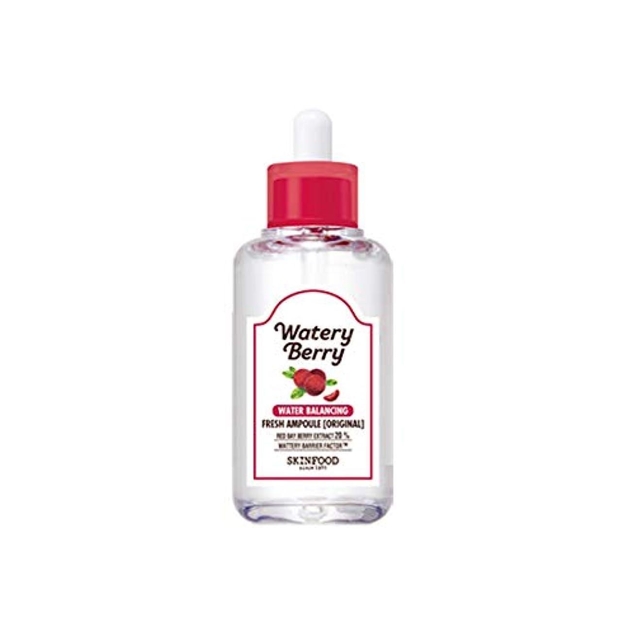 防水むさぼり食うセクタSkinfood watery berry fresh ampoule/水っぽい新鮮なアンプル/60ml [並行輸入品]